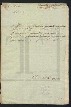 Ana Isabel de Jesus, 1804. Letter, Portuguese National Archive – Torre do Tombo (ANTT), PT/TT/TSO-IL/028/CX1577/13656. MAP Catalog Code: [0139]. Image source: ANTT / https://digitarq.arquivos.pt/details?id=2313869